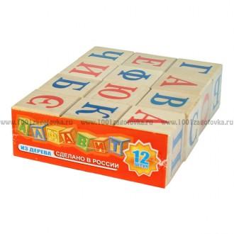 Кубики Алфавит, 12 шт.
