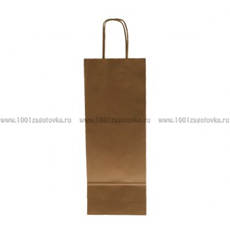 Крафт пакет бурый с крученой ручкой (под бутылку)