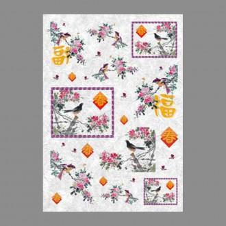 """Бумага рисовая IRP 32 x 45 0011 Китайский мотив """"Love2art"""""""