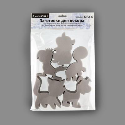 """Заготовки для декорирования """"Love2art"""" DPZ-S 03 Друзья человека"""