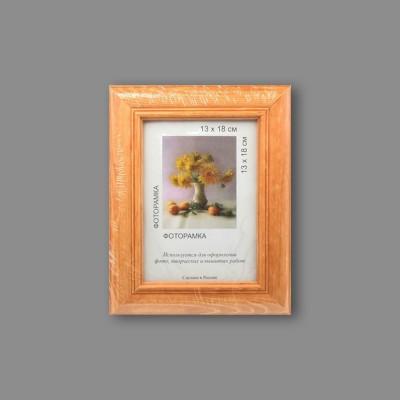 """Деревянная рамка """"Gamma"""" МРД-02 13 х 18 см дерев. с оргстеклом №01 св.коричневый"""