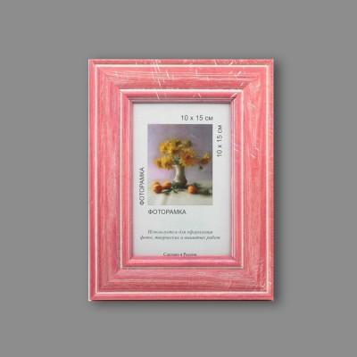 """Деревянная рамка """"Gamma"""" МРД-01 10 х 15 см дерев. с оргстеклом №03 розовый"""
