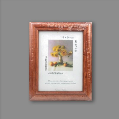 "Деревянная рамка ""Gamma"" МРД-02 18 х 24 см дерев. с оргстеклом №03 орех"