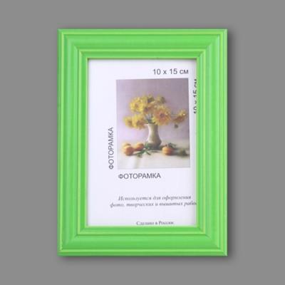 """Деревянная рамка """"Gamma"""" МРД-05 30 х 40 см дерев. с оргстеклом №02 зеленый"""
