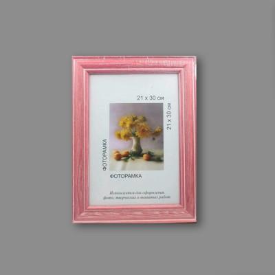 """Деревянная рамка """"Gamma"""" МРД-01 21 х 30 см дерев. с оргстеклом №03 розовый"""