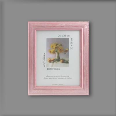 """Деревянная рамка """"Gamma"""" МРД-01 20 х 25 см дерев. с оргстеклом №03 розовый"""