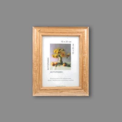 """Деревянная рамка """"Gamma"""" МРД-02 15 х 20 см дерев. с оргстеклом №01 св.коричневый"""