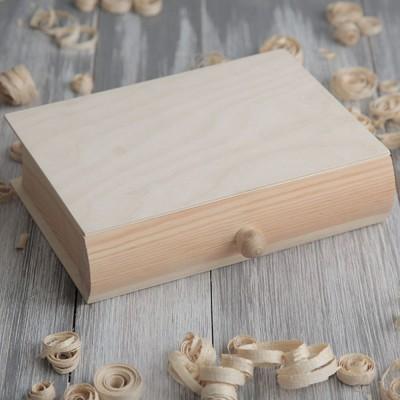 Книга (шкатулка) из дерева с выдвижным ящиком 025