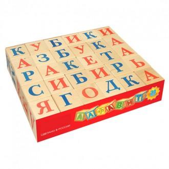 Кубики из дерева Алфавит, 30 шт.