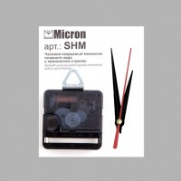 """Часовой кварцевый механизм плавного хода """"Micron-01"""" с комплектом стрелок SHM-01 16 мм"""