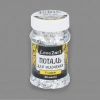 """Поталь для золочения в хлопьях  """"Love2art"""" 2 г, серебряный"""