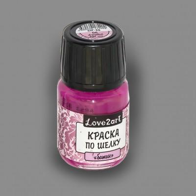 "Краска по шелку ""батик"", ""Love2art"", цвет св-розовый 06, 30 мл"
