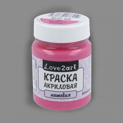 """Краска акриловая """"Love2art"""" матовая, цвет пурпурный 10, 60 мл"""