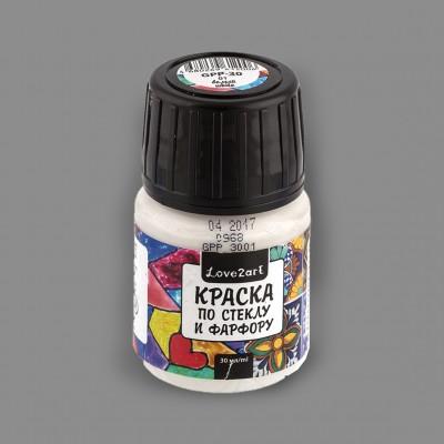 "Краска по стеклу и фарфору, ""Love2art"", цвет белый 01, 30 мл"
