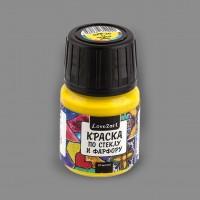 """Краска по стеклу и фарфору, """"Love2art"""", цвет желтый 02, 30 мл"""