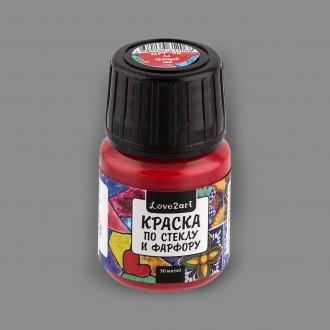 """Краска по стеклу и фарфору, """"Love2art"""", цвет красный 04, 30 мл"""