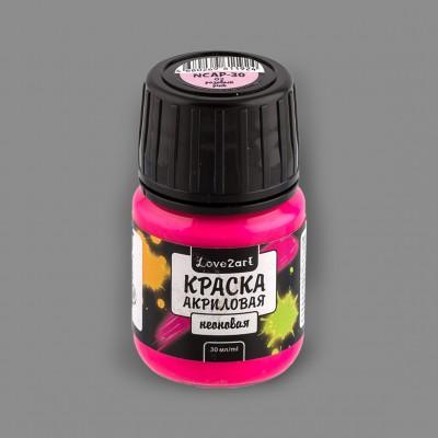 """Краска акриловая """"Love2art"""" неоновая,  цвет  розовый 02, 30 мл"""