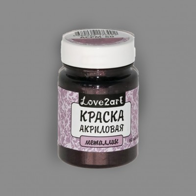 "Краска акриловая ""Love2art"" металлик, цвет сверкающий латунный 12М, 60 мл"