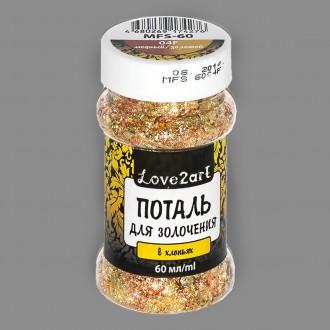 """Поталь для золочения в хлопьях  """"Love2art"""" 2 г, медный/золотой"""