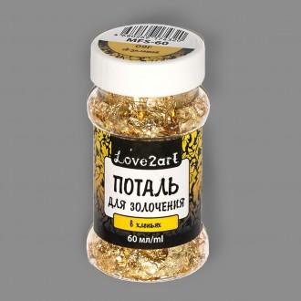 """Поталь для золочения в хлопьях  """"Love2art"""" 2 г, св-золотой"""