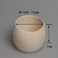 Деревянный браслет взрослый 7см (округлый)