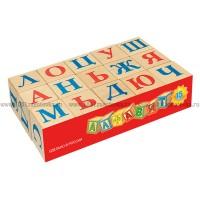 Кубики из дерева Алфавит, 15 шт.
