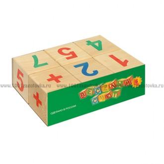 Кубики из дерева Веселый счет, 6 шт.
