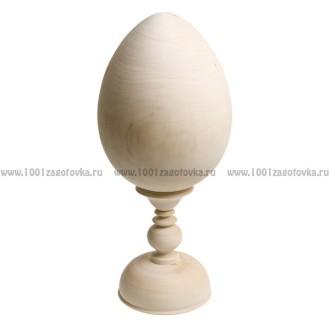 Деревянная заготовка яйцо 26 см на подставке 15,5 см