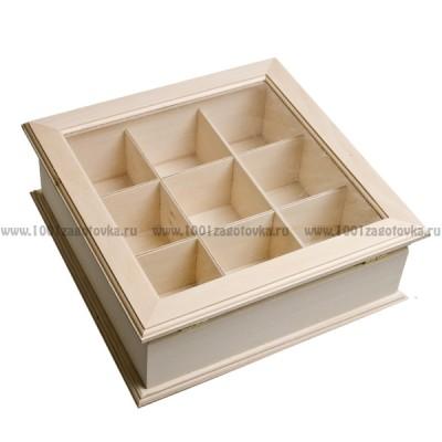 Деревянная заготовка шкатулка со стеклянной крышкой (9 ячеек) 25 х 25 х 9 см