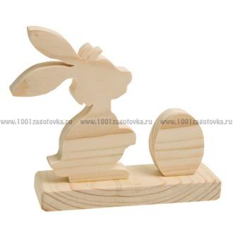 """Заготовка """"Пасхальный кролик"""" (на подставке)"""