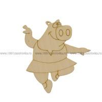"""Фигурка плоская из фанеры (подвес) """"Танцующая свинка"""""""