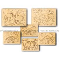 """Наборы из дерева для выжигания Теплые картинки """"Динозавры"""""""