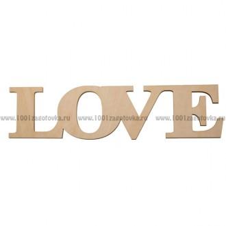 """Надпись плоская """"Love"""""""