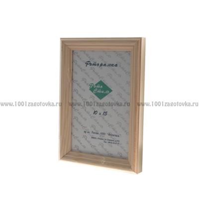 Деревянная фоторамка 10х15см