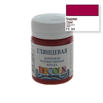 Краска Бордовая акрил глянцевый Декола 50мл 325