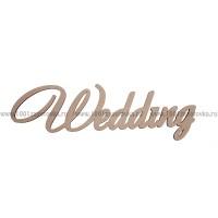 """Надпись плоская из фанеры """"Wedding"""""""