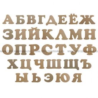 """Деревянная заготовка """"Буква"""""""