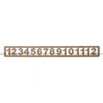 Деревянная заготовка набора цифр 120.1